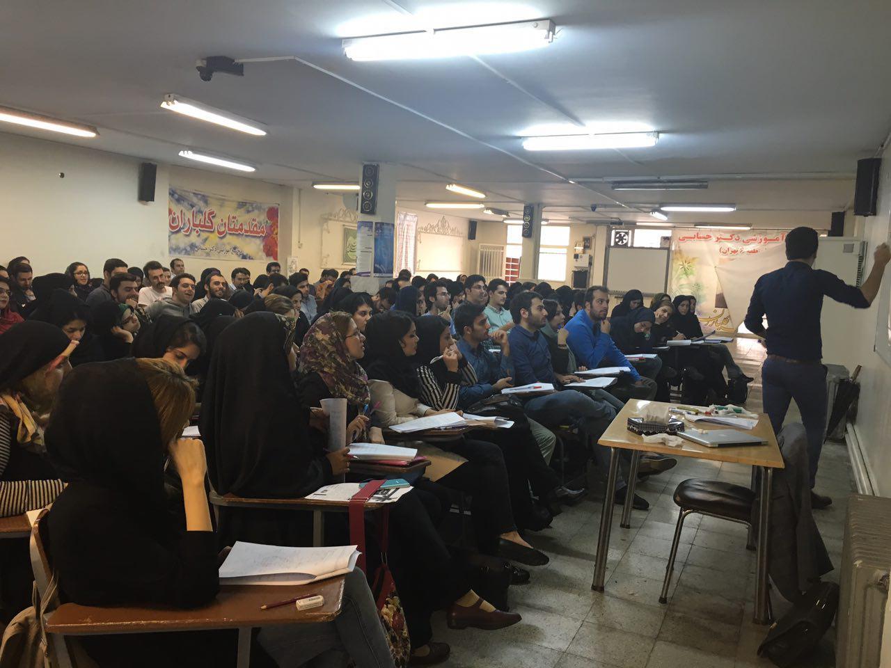 برنامه کلاس های تئوری مدیریت و مدیریت اسلام